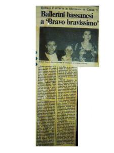 1991 Dicembre Gazzettino di Vicenza