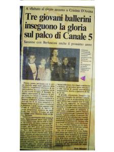 1991 Dicembre Giornale di Vicenza