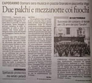2014 Dicembre Gazzettino di Venezia